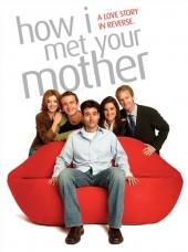 Как я встретил вашу маму / How I Met Your Mother (Season 1)
