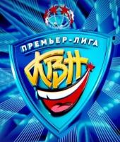 КВН-2013. Премьер-Лига