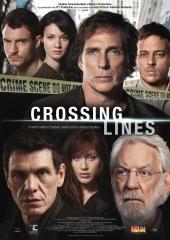 Пересекая черту / Crossing Lines (1 сезон)