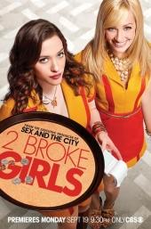 Две разорившиеся девочки / 2 Broke Girls (3 сезон)