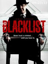 Черный список / The Blacklist [1 сезон]