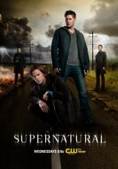 Сверхъестественное / Supernatural (9 сезон)