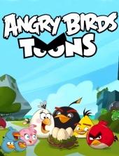 Злые птички / Angry Birds Toons!