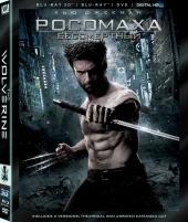 Росомаха: Бессмертный / The Wolverine 3D
