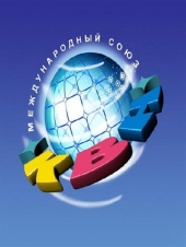 КВН-2014. Высшая лига