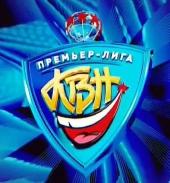 КВН-2014. Премьер-Лига