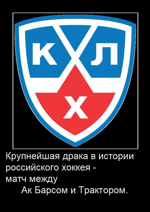 футбол 2011 2012