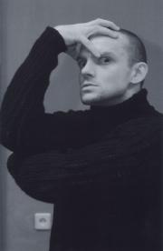 Владимир Георгиевич Епифанцев