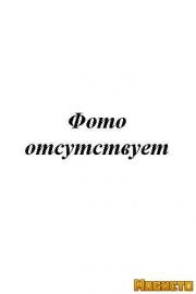 Гаррик Дион
