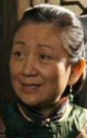 Хи Чинг Пав