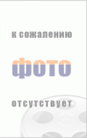 Питер Око