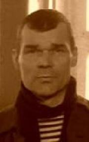 Иван Ганжа