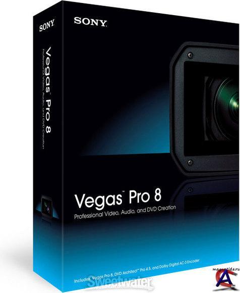 Sony Vegas PRO 8.0B+кряк+русификатор. 8.0B.