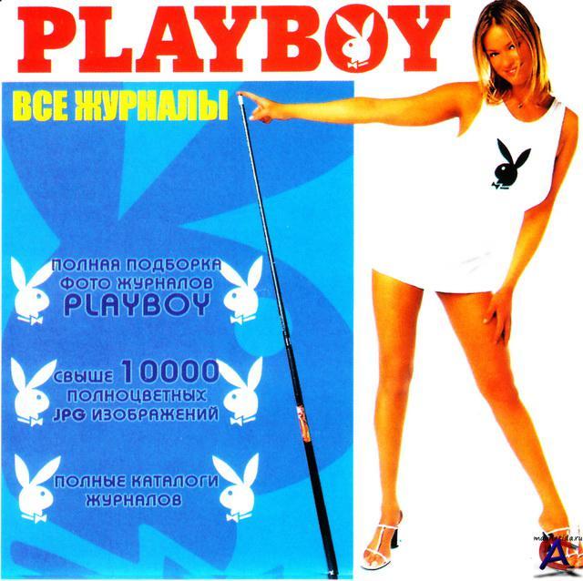 playboy-polnaya-podborka-foto-zhurnalov