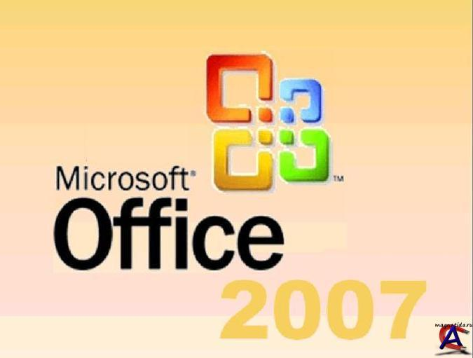 Troubleshooting Tips For Microsoft Office 2007.