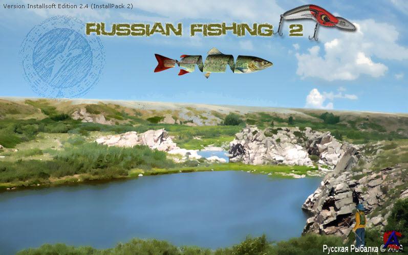 Информация о пользователе. Русская Рыбалка 2.3.0.0. beta 5+обновление beta