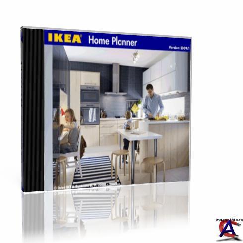 Ikea home planner inloggen
