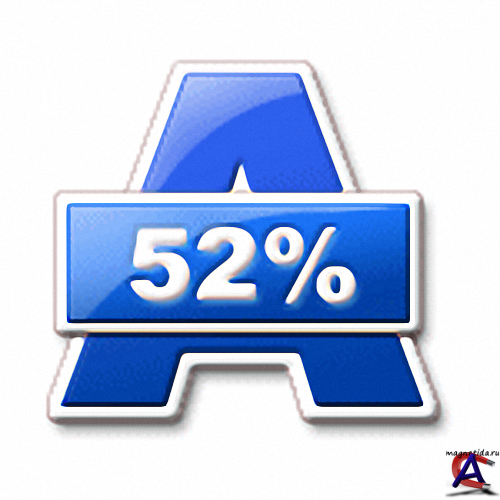 Alcohol 52% 2.0.1 Build 2033 Professional Edition 8.54 MB.