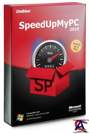 Mallotze Hits 2015 (2CD) (2015). Uniblue SpeedUpMyPC 2011 5.1.4.2. Armin