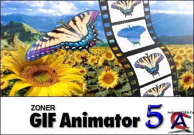 Zoner gif animator 5 это программа для создания веб баннеров в. Программа д