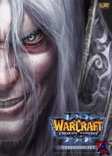 Скачать бесплатно Карта для WarCraft 3: The Frozen Throne / Warcraft 3 TFT