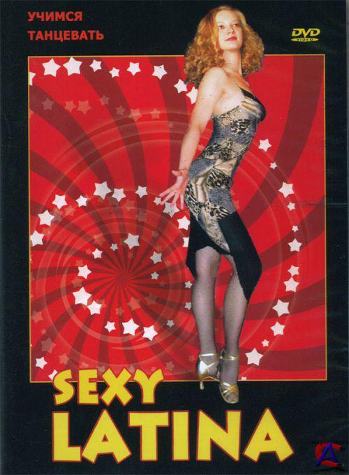 seksi-latina-videokurs