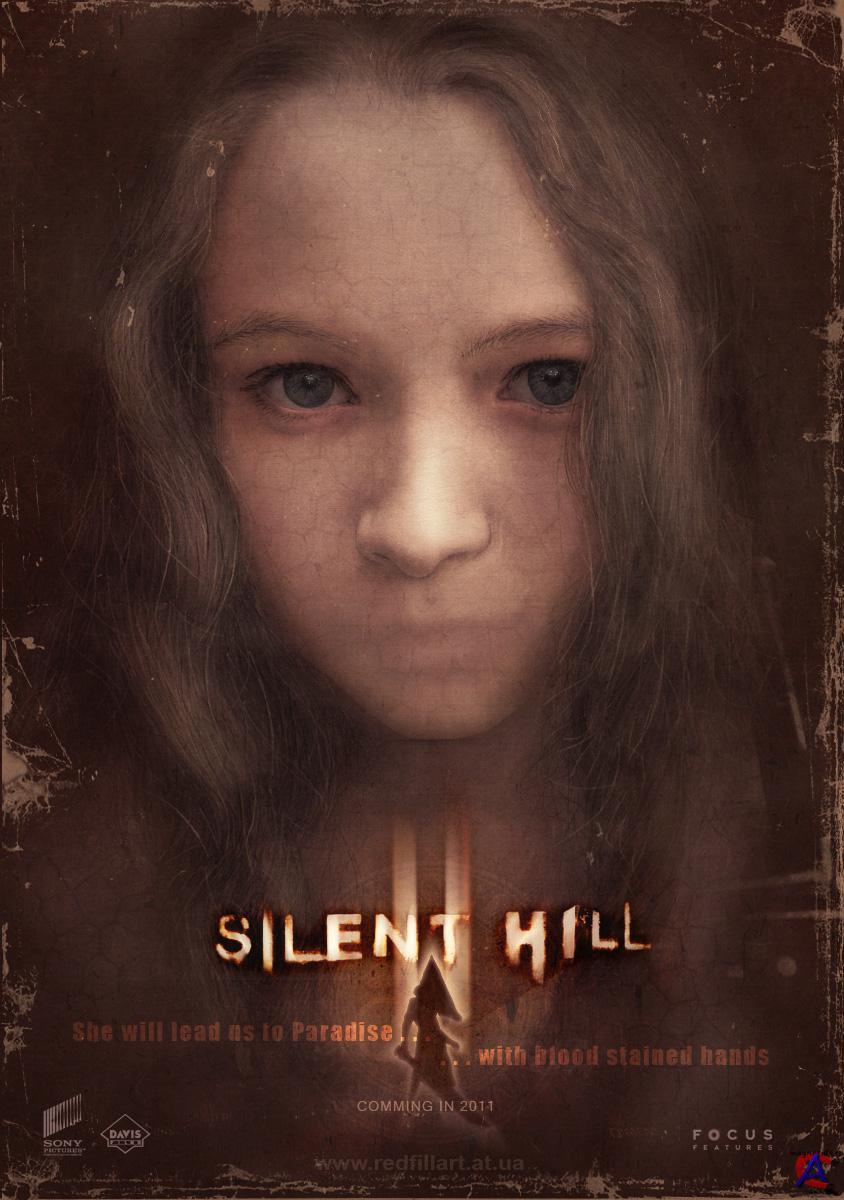 Сайлент Хилл 2 / Silent Hill Revelation 3D (2012) смотреть фильм
