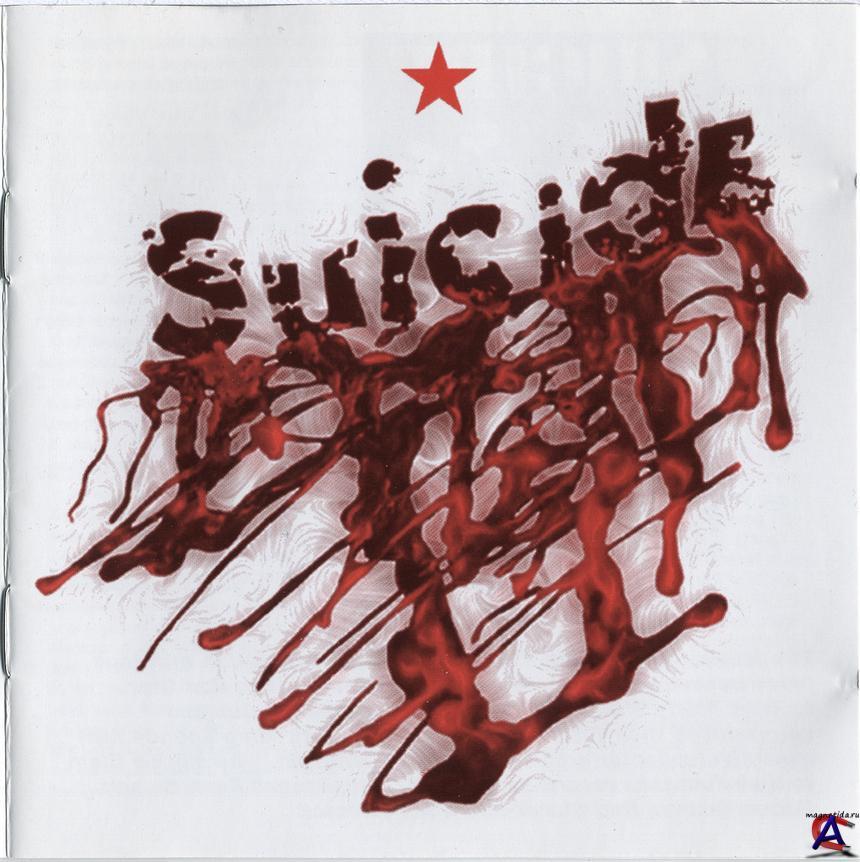 Suicide - Suicide.