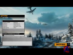 emulator nexus para battlefield bad company 2