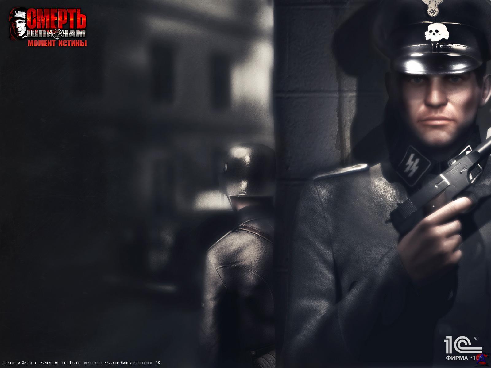 Sid Meier's Civilization V. Смерть шпионам Момент истины. Дата 11