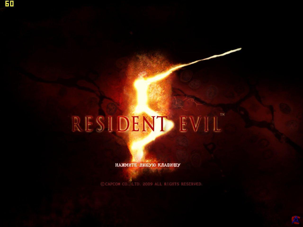 Полный русификатор звука для Resident Evil 5 (профессиональный) 2009