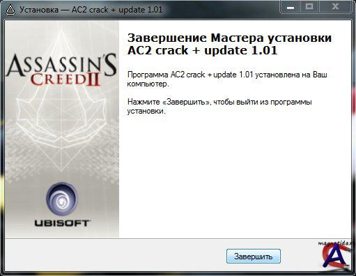 Assassins creed 2 скачать таблетка - Assassin's Creed 3 - дата выхода,