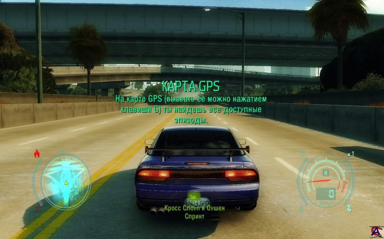 Скачать русификатор для nfs undercover Need for Speed Undercover- 19