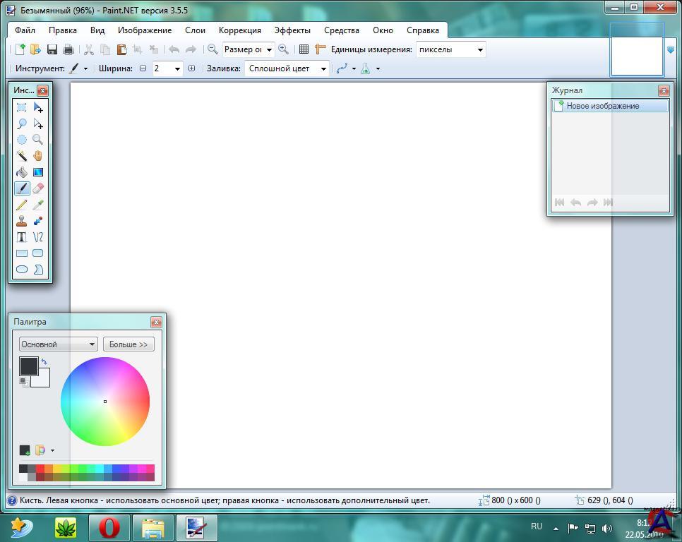 Как сделать скриншот на компьютере через паинт