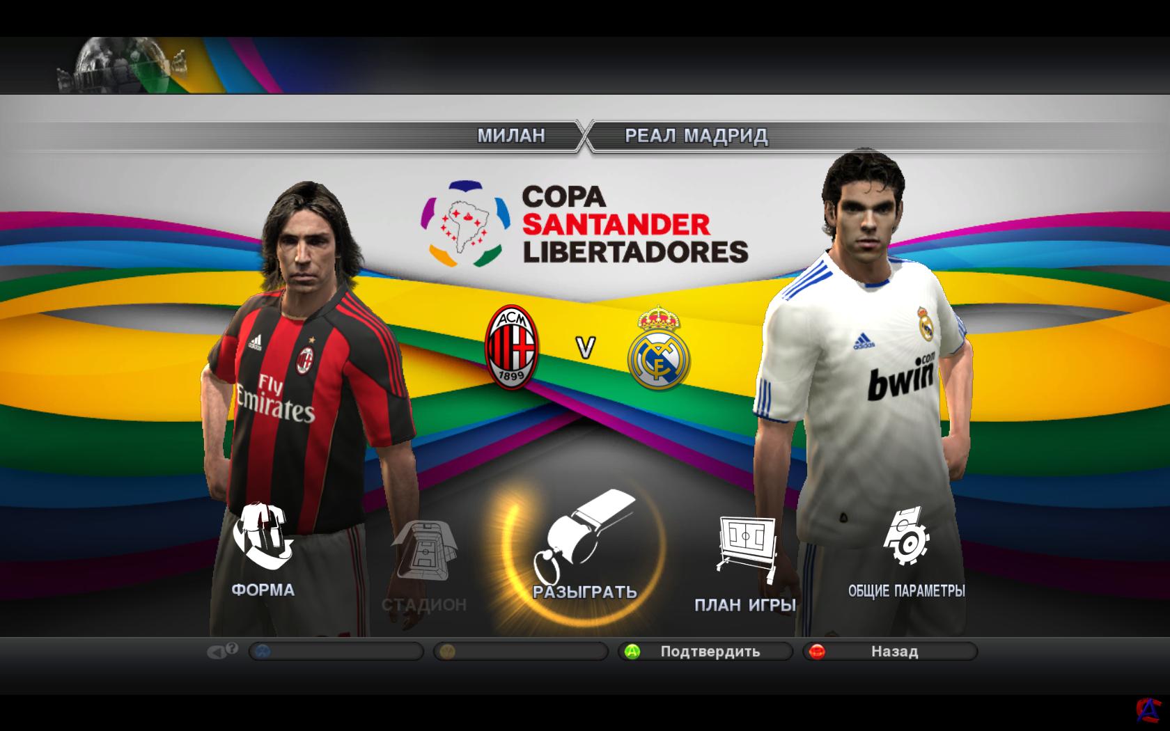 Download Pro Evolution Soccer 2015 - Torrent Game for Pro Evolution Soccer 2015 (free version) download for Download ccer.2015-reloaded Torrent 1337x